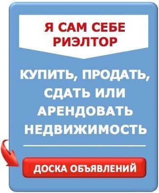 Гатчинская доска объявлений работа частные объявления о сдаче в аренду магазинов в красноярске